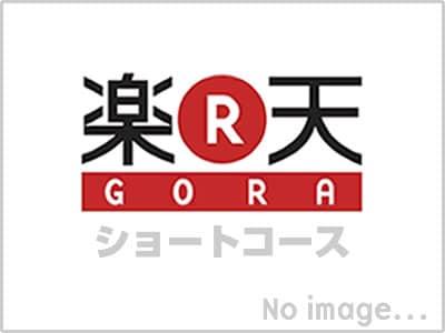羽田パブリックゴルフコース