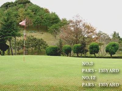 ゴルフプラザサンライズ