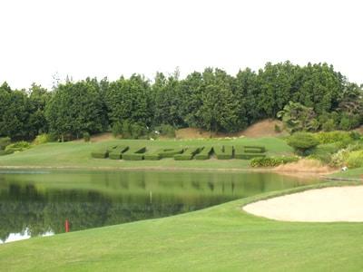 アルパイン・ゴルフクラブ(ALPINE GOLF CLUB) (タイ)